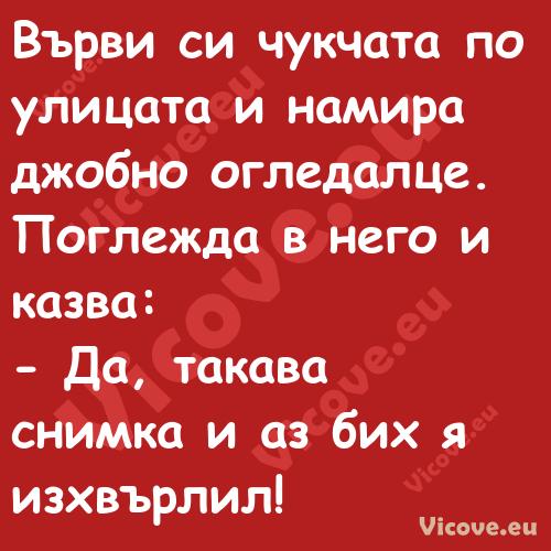 Новости грузии сегодня последние новости видео